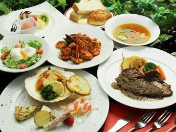 【選べる!】あなたならどっちを選ぶ?!人気の『イタリアン』or『和食懐石』の本格派コース料理