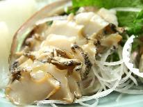 まるごと海の幸をたっぷりを味わう!新鮮な若狭の魚介類を楽しめる♪【ぜいたくコース】