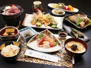 ◇【グレードアップ】さらに贅沢!厳選食材で雅なひとときを…[1泊2食付]お食事は個室またはお部屋で