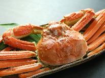 【越前産セイコガニ1杯】と茹でカニ1杯付き+海鮮コースでご満悦!敦賀の味覚を食べ尽くす