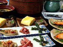 【1泊朝食】夕食はお好きなところで♪ハイランド特製朝食付きプラン♪