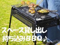 【キャンプスペース貸出】当館敷地内!芝生の上で高原爽やかキャンプ♪持ち込みBBQもできます!