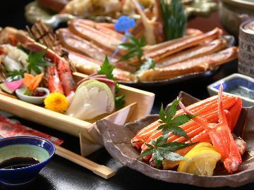 3種のカニを満喫☆タグ付きブランド蟹「津居山蟹」&「香住蟹」&「せこがに」カニ尽くし満腹フルコース
