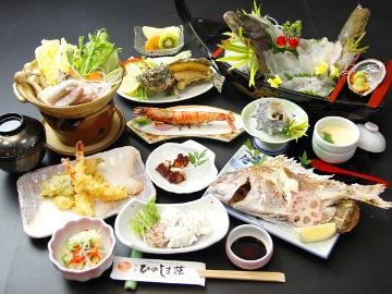 【ひのしま荘人気No1】天草の新鮮海の幸プラン!≪1泊2食付≫