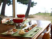 可愛くオシャレに♪穏やかな湖畔と彩り野菜のとろ~りチーズフォンデュで素敵な旅を。