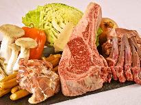 【肉合計2.4kg】いろんな骨付き肉が大暴れ!ボリューム爆発のワイルドBBQ!【4名~限定】