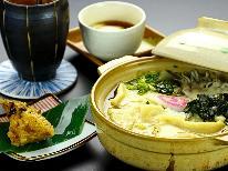 【期間限定】当館自慢の朝食付きが25%以上お得!夕飯は草津の温泉街で食べ歩き♪1泊朝食付き