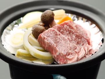 <GoToトラベルキャンペーン割引対象>【会場食】肉の旨味たっぷり!◆最高級部位◆鳳来牛サーロイン陶板焼きで贅沢♪【1泊2食付】