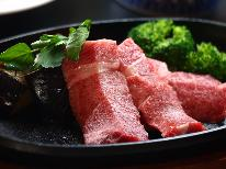 【グレードアップ】<和牛ステーキ>&信州食材を使った料理♪ちょっぴり贅沢な高原旅行~1泊2食付