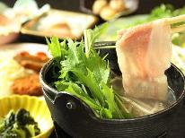 【スタンダード】信州 旬の食材を使った♪日替わり料理&かけ流し 天然温泉で志賀高原を満喫!1泊2食付