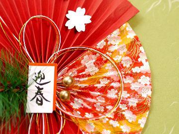 【年末年始】菊池神社まで徒歩で約10分!ココロもカラダも潤いたっぷり♪