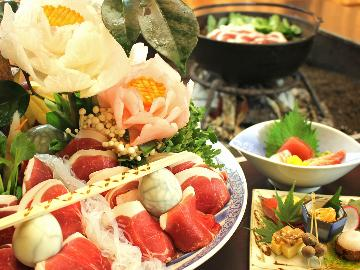 囲炉裏で暖をとり味わう冬の味覚 【極みぼたん鍋】会席料理プラン