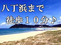 【夏の5大特典】海まで徒歩10分!清涼感たっぷり夏の涼風会席プラン☆花火プレゼント♪☆お子様歓迎