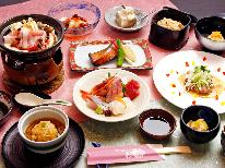 【公式HP価格!】特選☆レイクビューと創作和食を楽しむプラン【梅-ume-コース】