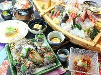 【公式HP価格!】特選☆こりこりアワビ、キトキト地魚姿造りを楽しむプラン【松-matsu-コース】