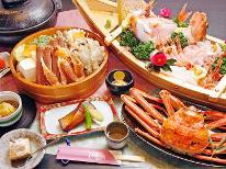 <GoToトラベルキャンペーン割引対象>【かに竹コース★+゜】すべて活がに!茹でガニ、カニちり、地魚姿造りに舌鼓♪♪