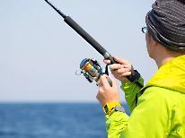 ベストレート保障★【期間限定】釣り人集まれ♪すぐ目の前が海!!一日中釣り三昧☆部屋食&貸切天然温泉《エコ2食付き》
