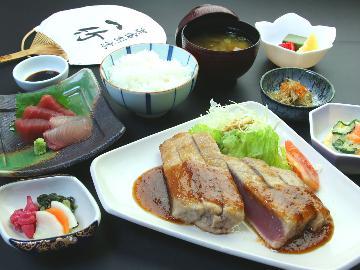 ◇◆一泊二食◆◇夕食はスタンダード定食!♪朝は「一竹」の朝御膳を召し上がれ♪