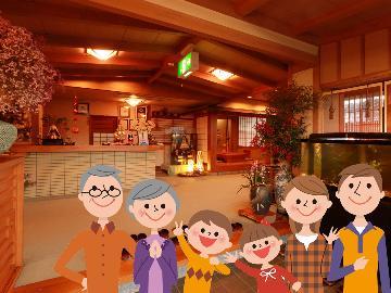 【ファミリー】家族で温泉旅行◆個室食でゆっくりと甲州会席を堪能◆嬉しい特典付き!
