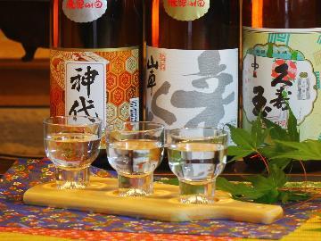 【平日限定★ぎふ旅】《利き酒特典付》地酒3種を呑み比べ♪奥飛騨の味覚と温泉。秋旅満喫【2食付】