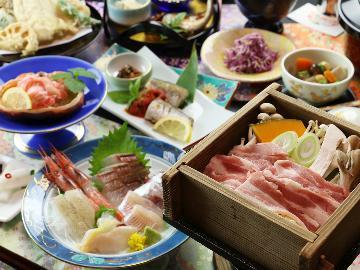 <GoToトラベルキャンペーン割引対象>【スタンダード会席】日本海の獲れたて食材を郷土料理で!わんちゃんと一緒旅