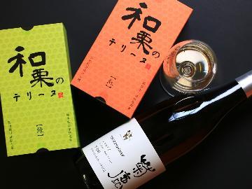 【今こそ熊本再発見】九州在住者限定企画!地元菊鹿のお土産付熊本再発見プラン