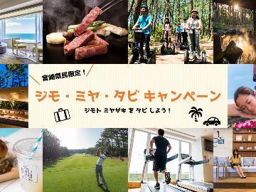 【贅沢田舎料理!】肉!魚!うどん!岩戸の「うまい!」を詰め込んだ料理を贅沢に☆