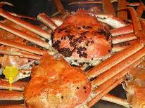 〈GoToトラベルキャンペーン割引対象〉茹で蟹は2人で半分こ♪【蟹刺し・のど黒塩焼き付き】で大満足!