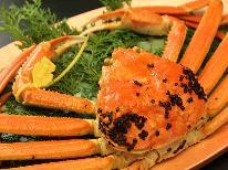 茹で蟹は2人で半分こ♪かに鍋+焼きがに《越前がに2人で2杯》