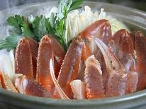 ◆活越前がにフルコース◆1人1杯使用『焼き、刺し、天ぷら、鍋』≪茹でがには別注で≫