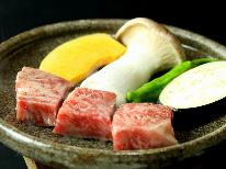 <GoToトラベルキャンペーン割引対象>【選べる特典付き♪】お肉2倍!選べる食べ方2種類!熊野牛200g+懐石♪
