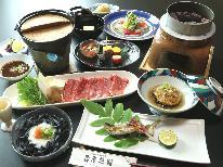 <GoToトラベルキャンペーン割引対象>【選べる特典付き♪】『利き梅酒』または『めはり寿司』無料!★老舗旅館の美食懐石+【選べる熊野牛料理