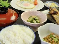 ≪1泊朝食付き≫朝からしっかり食べてお出かけプラン♪~夕食は他でご自由に!