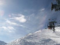 【スキー場チケット付き♪】ゲレンデ目の前♪3種類の鍋チョイス♪【飲料持ち込み自由♪】