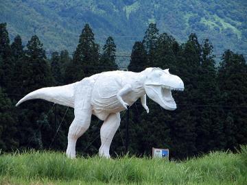 【HP限定価格】日本一の恐竜博物館観覧券付き、お得な1泊朝食付プラン