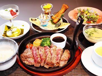 【日帰り温泉*10:30~15:00】鉄板ステーキ膳/温泉&ランチでプチ旅行♪