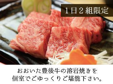 【1日2組限定】ご夕食は個室でごゆっくりプラン♪