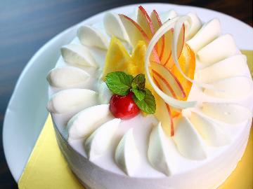 新プラン♪【洋風会席】記念日におすすめ♪ホールケーキ付