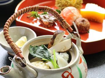 <GoToトラベルキャンペーン割引対象>【9月・10月限定】松茸料理 3品付き 懐石コース♪秋の味覚を気軽に堪能する。1泊2食
