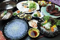 <GoToトラベルキャンペーン割引対象>   福多幸丸プラン 『ふぐ+海鮮』