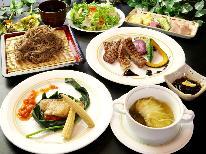 キタムラ定番♪お肉メインの洋食コース♪