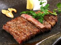 【贅沢プラン】那須の隠れ家で「とちぎ和牛」と「貸切露天」で本物志向♪...