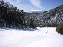 【リフト1日券付】「マイアスキー場」でスキー&スノボを楽しむ![1泊2食付]