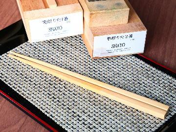 【箸作り体験】ヒノキを使ったオリジナル箸作り★農泊体験の思い出に♪《2食付》