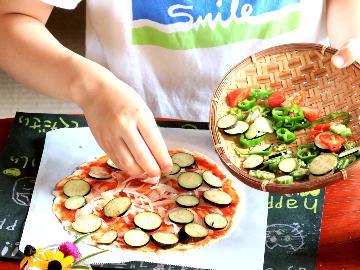 【米粉でピザ】もっちり&パリッ!米粉と畑で獲れた自家製野菜で絶品ピザ作り!《2食付》※米粉作り体験料別途必要※