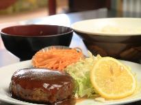 朝食もモーニングで価格リーズナブル♪ボリュームも大満足 選べる定食ライトプラン 【1泊2食付】