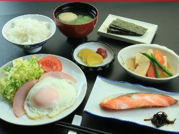 【1泊朝食付き】朝は和朝食を♪河口湖のお仕事や観光にも!