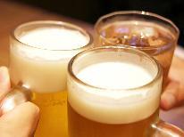 <お子様歓迎>家族旅行3人で26,400円~!大人も嬉しい♪生ビールで乾杯&花火付き◇貸切風呂無料◇