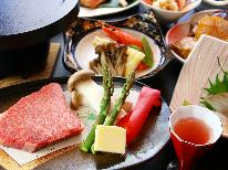 《グルメ企画第一弾》人気の米沢牛ステーキがお手頃価格で味わえる!まごころ旬懐石と温泉を楽しむ贅沢旅♪<GoToトラベルキャンペーン割引対象