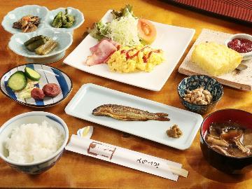 【1泊朝食付】☆奥只見・銀山湖を満喫☆しっかり朝食をとって1日をスタート!